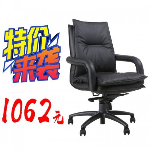 皮椅LM-102B