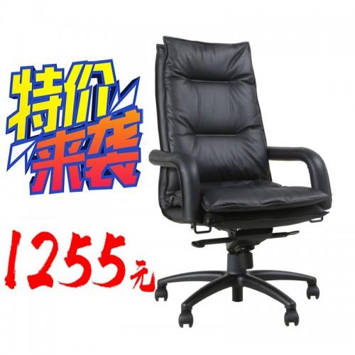 皮椅LM-102A