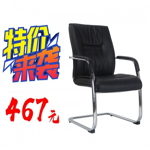 皮椅LM-010C