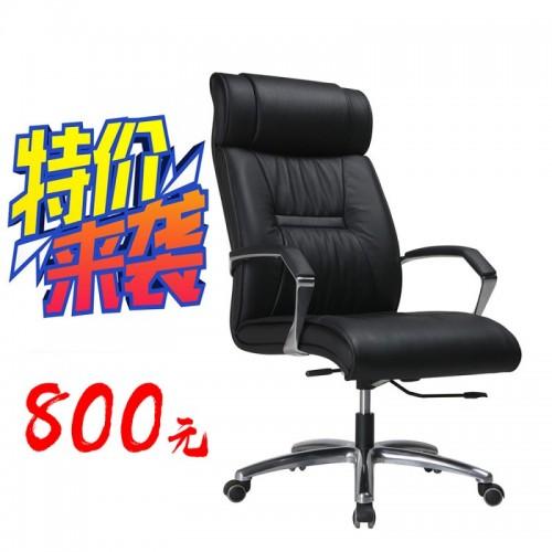 皮椅LM-010A