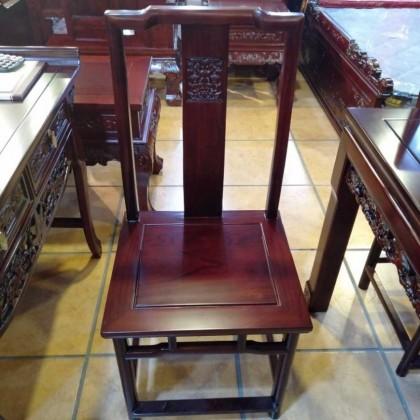老榆木方龙椅