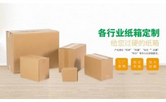 香河大宇纸制品公司文化