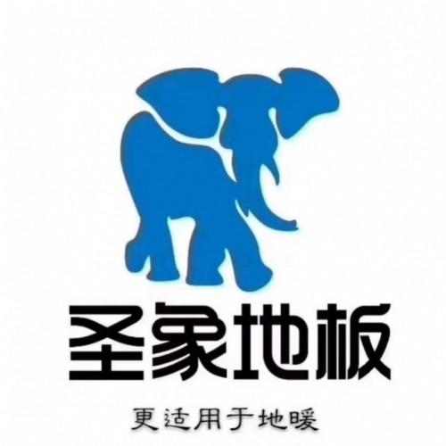 香河居然之家圣象地板