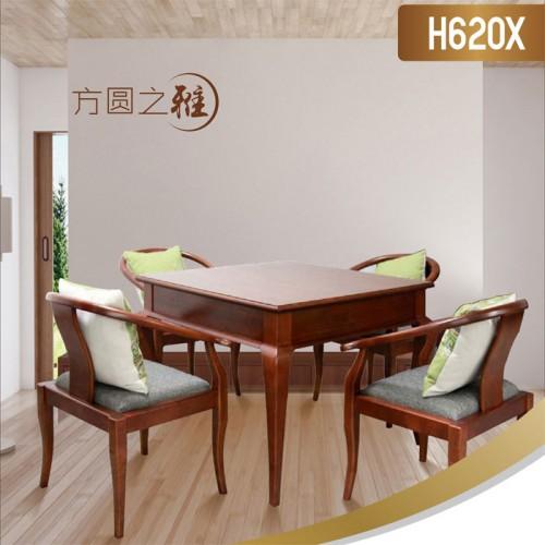 新中式?#27067;?#26700;棋牌桌H6