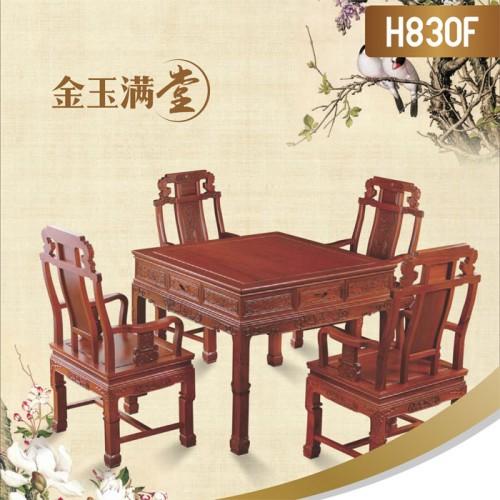 实木中式麻将桌H830F