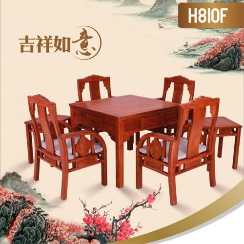 实木麻将桌两用餐桌H8