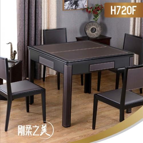 现代全自动麻将桌H720