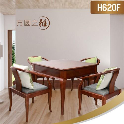 厂家直销麻将桌H620F