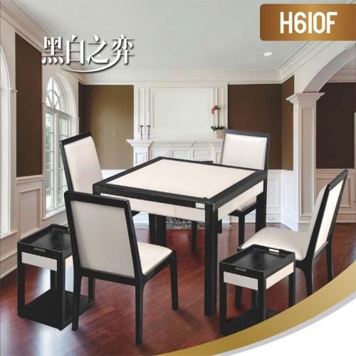 多功能两用餐桌麻将桌