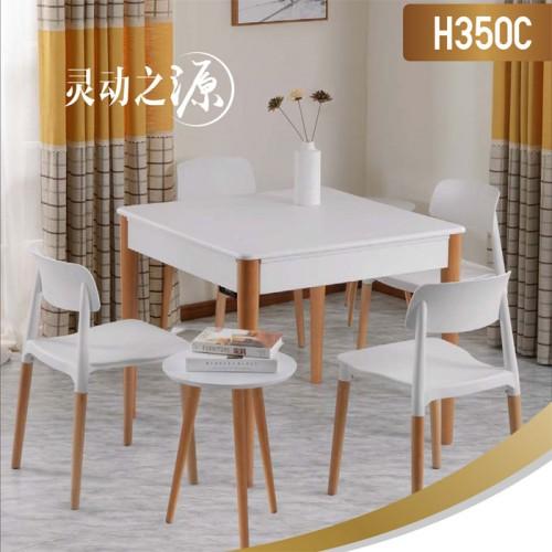北欧现代麻将桌餐桌H3