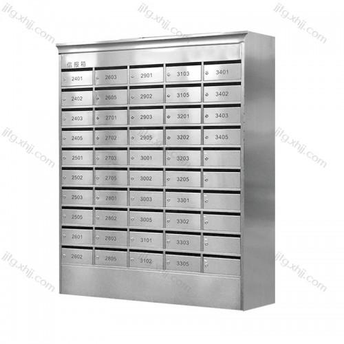 不锈钢信报箱意见箱XBX-11