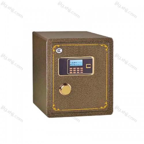 办公保险箱电子密码保险柜BXG-10