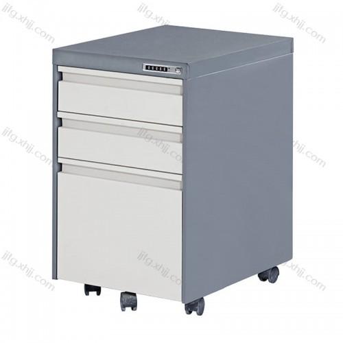 桌下活动柜密码文件柜HDG-07