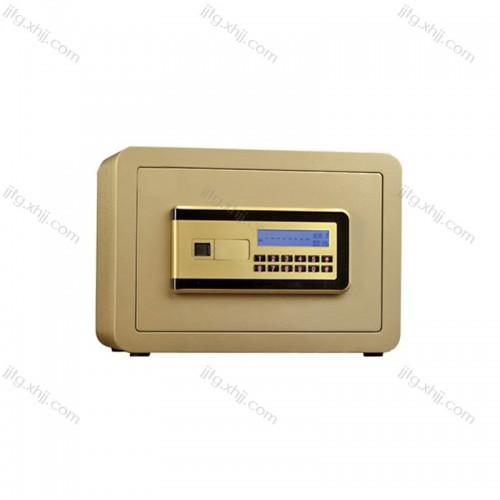 家用全钢小型保险柜BXG-01