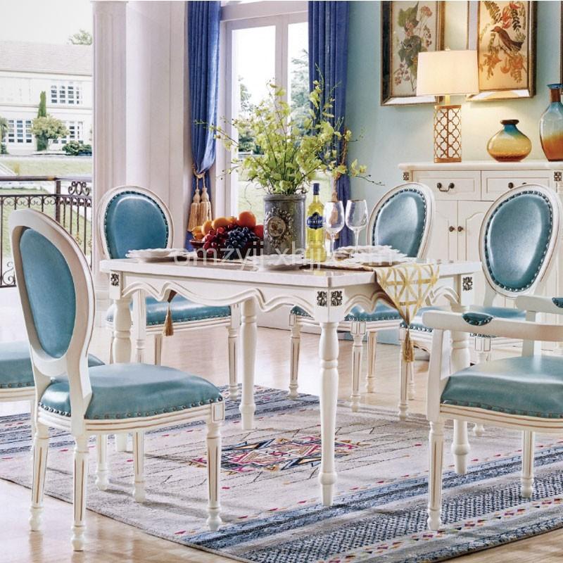 美式乡村餐桌 美式轻奢餐桌椅价格 美式餐桌真皮餐椅厂家  小美餐-1
