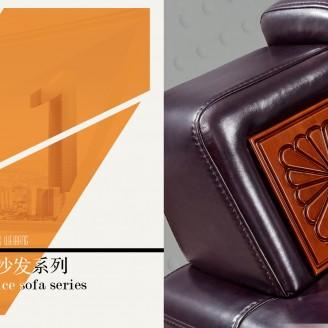 香河伟邦办公沙发经营理念 (1)