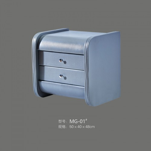 主卧床头柜储物收柜可定制尺寸  MG-01