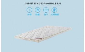 香河圣斯兰绮床垫企业文化