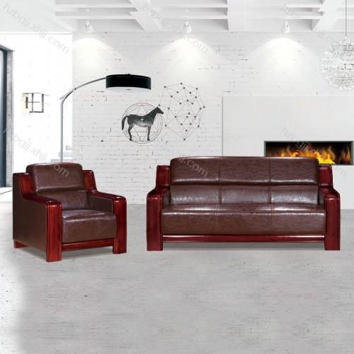 办公家具会客沙发 商务接待沙发品牌13#