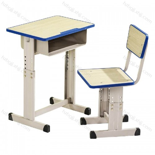 升降学生儿童课桌椅辅导班桌椅007#