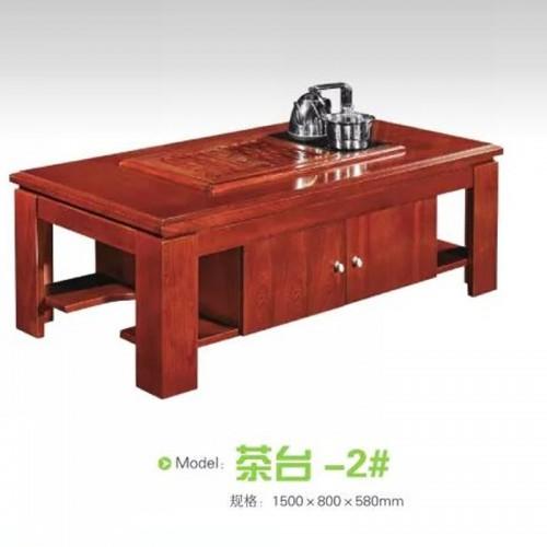 办家具定制茶艺桌自动上水 茶台-2#