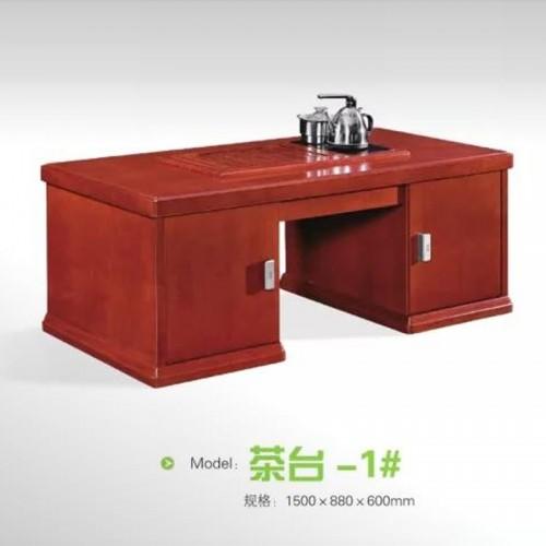 新中式办公茶艺桌自动上水 茶台-1#