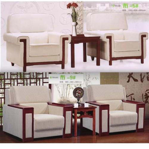 厂家直销贵宾接待沙发洽谈室沙发  布-5#