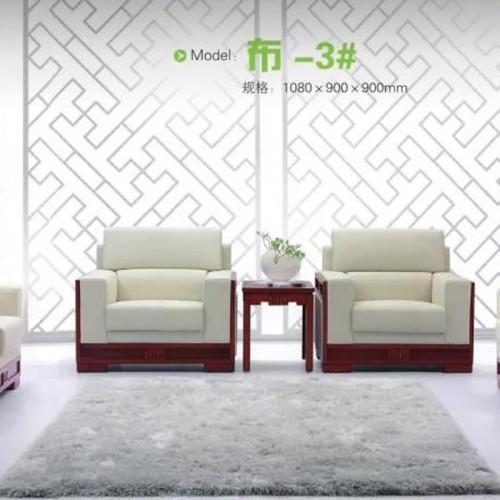 办公布艺沙发会议接待单人沙发    布-3#