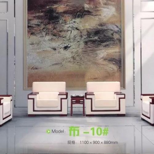 批发定制公司贵宾接待会议沙发  布-10#