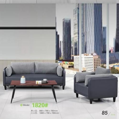 休闲办公沙发价格 皮布办公沙发定制1820#