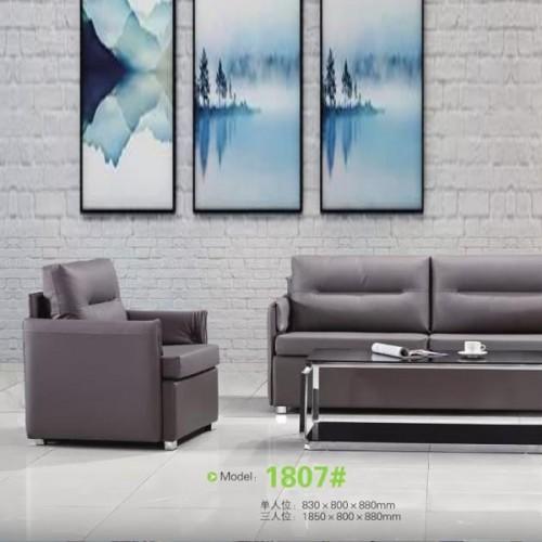 现代办公沙发休闲真皮沙发定做1807#