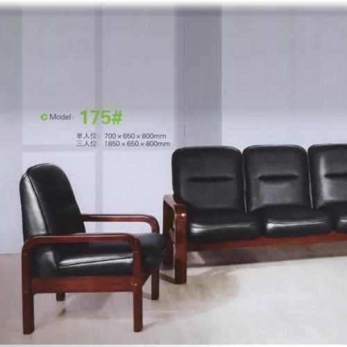 商务接待办公室沙发会客沙发175#