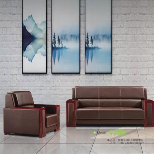 现代办公沙发真皮会客沙发定做179#