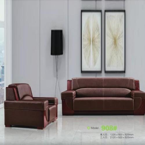 商务办公沙发品牌 真皮接待沙发选购908#