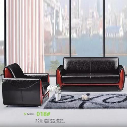 真皮商务沙发会客办公沙发促销价格018#