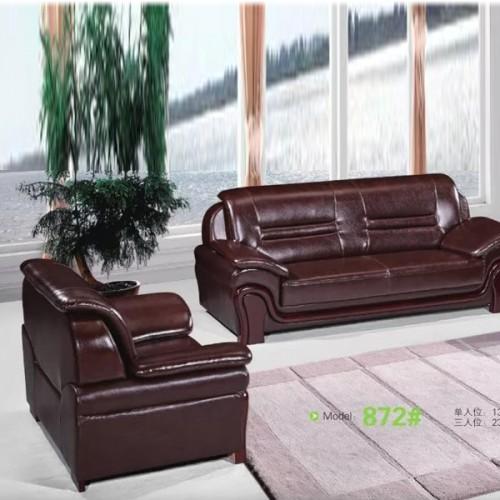 中式办公沙发商务接待沙发872#