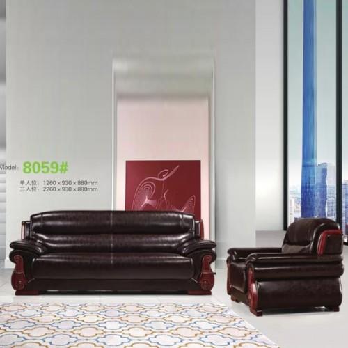 简约现代大款办公沙发商务接待沙发8059#