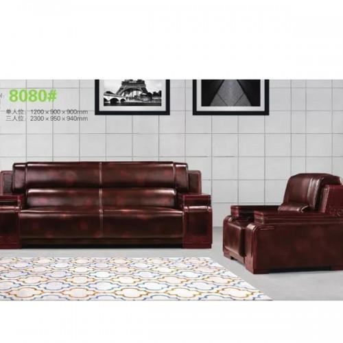 真皮办公室沙发 现代商务会客接待沙发8080#