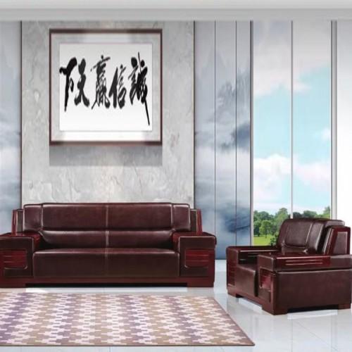 商务中式真皮沙发老板总裁经理沙发1811#