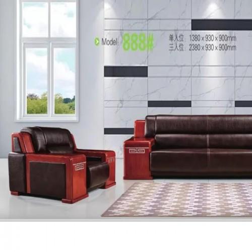 简约商务会客接待沙发真皮办公室沙发868#