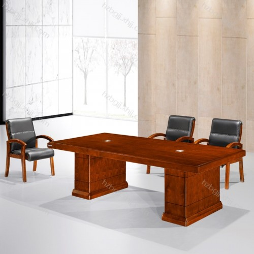 胡桃木会议桌实木办公会议桌厂家MK2408#