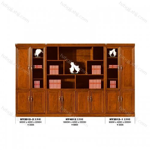 办公配套文件柜 落地实木资料柜书柜厂家HY2012-2#