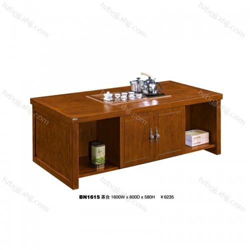 办公室茶几实木茶台自动上水BN1615#