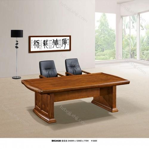 高档会议桌实木商务办公会议桌可定制 BK2428#