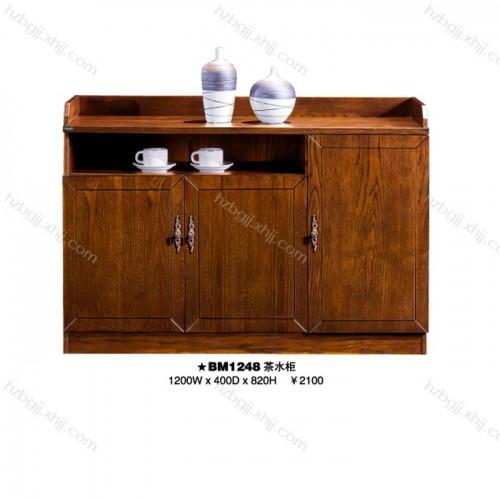 办公室实木储物矮柜茶水柜批发采购 BM1248#