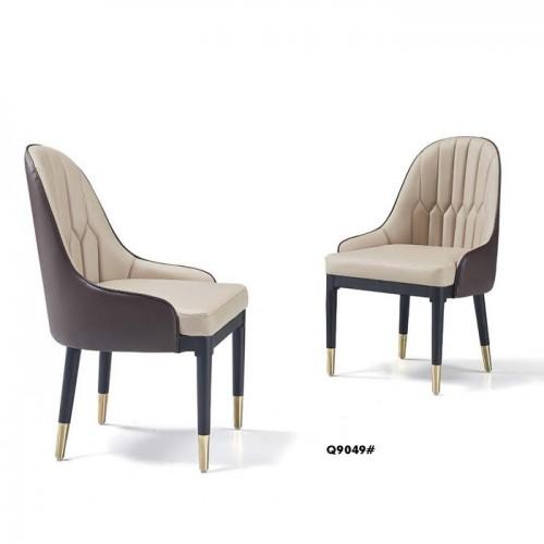 商务会客椅子 现代北欧休闲椅 Q9049#