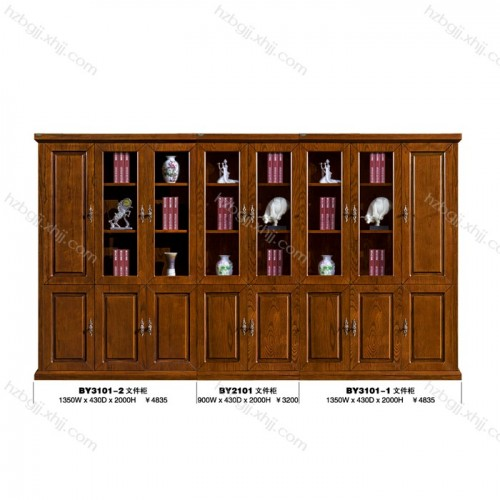 办公家具实木文件柜档案资料柜 BY3101-2#