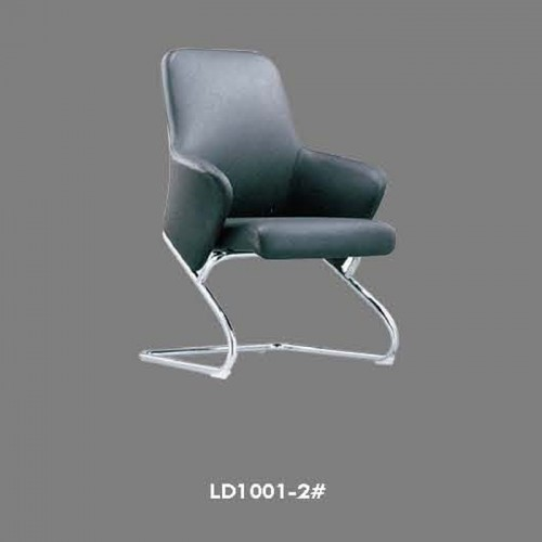 定做直销弓形办公椅皮质经理椅LD1001-2#