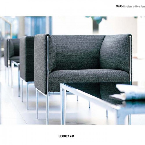 办公洽谈沙发椅 休闲区沙发椅LD0077#
