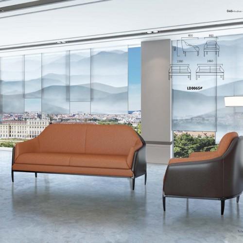 办公休闲沙发接待沙发定做LD0065#